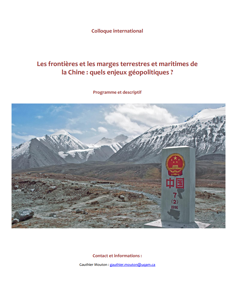 ChineMargesColloque2017.PNG